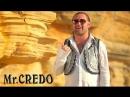 Mr.Credo - Сирота