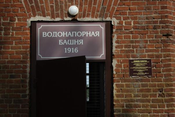 Подняться на башню —100 рублей