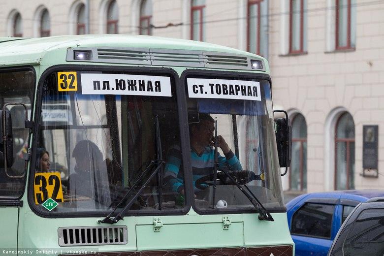 Томск потерял 25 пунктов в рейтинге городов РФ по работе общественного транспорта