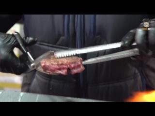 Идеальный корейский стейк (Мраморная говядина в формате стрит-фуд)