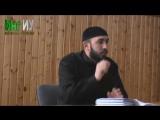Упование на Аллаха (ат-таваккуль) ¦ Лектор Ваделов Абдул-Маджид