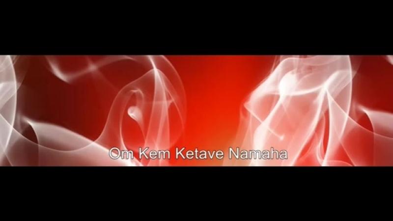 Ketu Mantra - Om Kem Ketave Namaha 108x