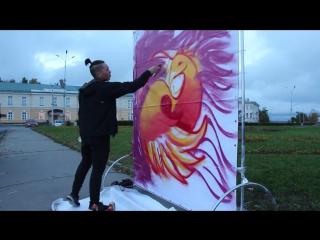 Жар-птица граффити