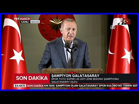 Cumhurbaşkanı Erdoğanın Gençler ve Sporcular ile İftar Programı Konuşması 19 Mayıs 2018