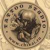 Тату студия в Новосибирске «Chikai Tattoo»