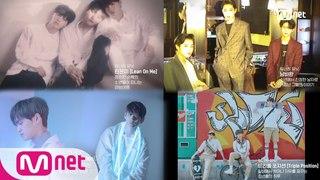 Wanna One Go [최초공개] Wanna One ′1÷x=1 (UNDIVIDED)′ 유닛 컨셉 티저 180514 EP.18