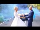 Сергей и Марта. Свадебный клип. 19.08.2017