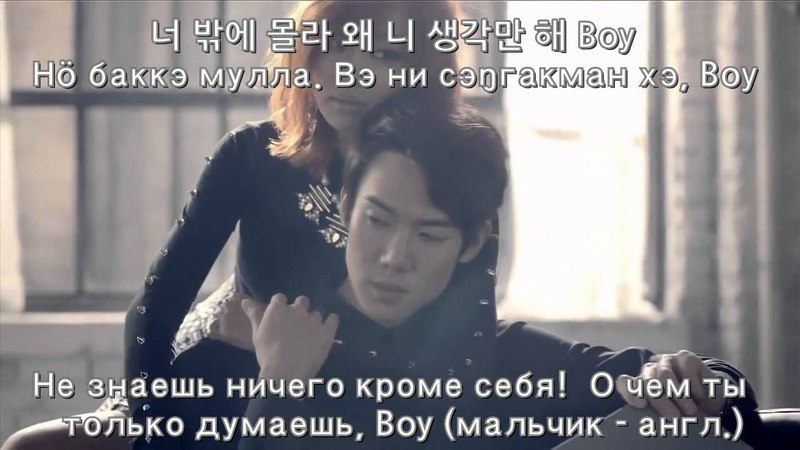 [MV] 효린 (Hyorin, Hyolin, Хе Лин) - One Way Love (Односторонняя любовь) [Rus Sub] (рус. саб.)