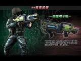 [CSO] Plugins: Plasma Gun | 1.0