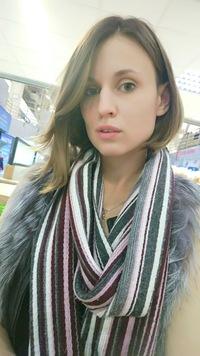 Аня Носова