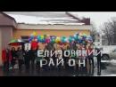 День Рождения Елизовского района