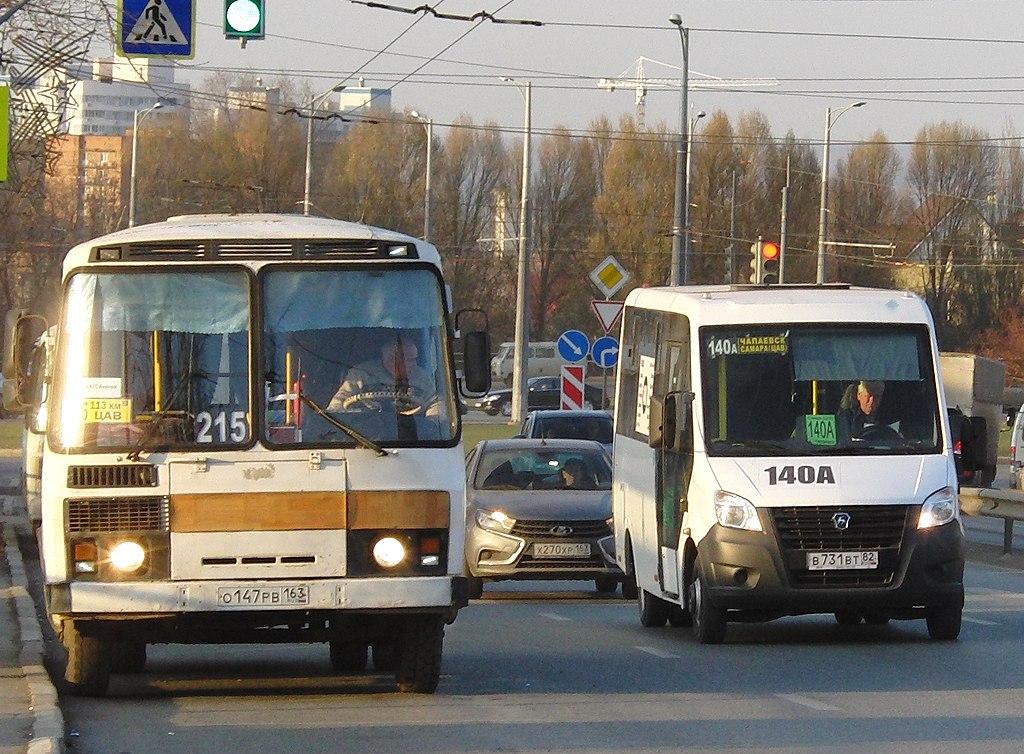 Итоги 2017 года в сфере общественного транспорта Самары