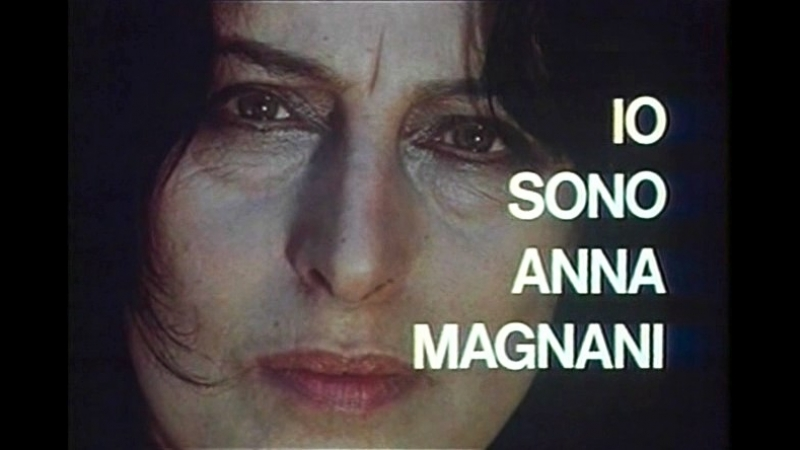 «Кинопанорама», 4 (1980): «Я – Анна Маньяни»