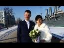 свадьба Евгений и Ольга
