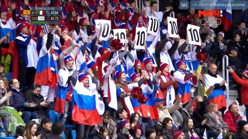 Выступления фигуристки Евгении Медведевой. Гордость России! Олимпийские игры