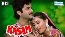 Kasam(1988) (HD) - Hindi Full Movie - Anil Kapoor | Poonam Dhillon | Gulshan Grover | Pran