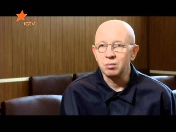 Последнее интервью маньяка Оноприенка Чрезвычайные новости 27 08 2013