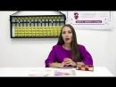 Курс Ментальная арифметика, скорочтение и мнемотехника