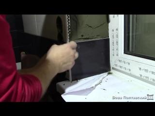 День13. Укладка плитки на оконный откос-Гидроизоляция душевого поддона