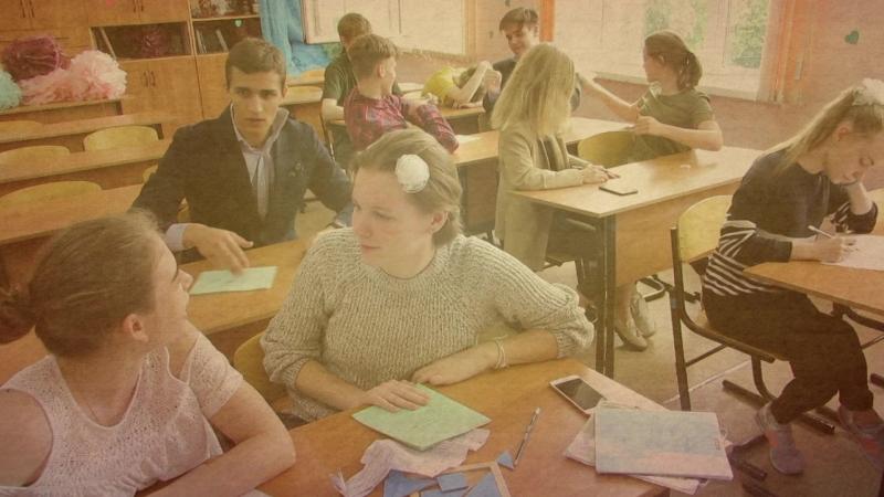 Мечты старшеклассников