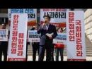 《자유한국당은 조선반도의 평화번영 훼방말라》 남조선의 민중당이 롱성 돌입 외 2건