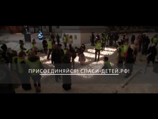"""Мы боремся за жизнь! А ты? (Акция ООД """"За жизнь!"""" 11 января 2018 г. в Москве)"""