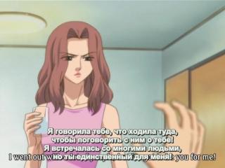 [yaoi] saigo no door wo shimero! | закрыть последнюю дверь {порно,хентай,hentai,porno,comedy,romance,yaoi}[русс.субтитры]