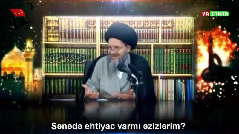 Имам Али - любимец Аллаха и Пророка (с) _ Аятолла Сейид Камаль Хайдари