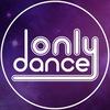 ONLY DANCE - школа танцев