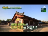 Carefree Travelers 180515 Episode 73