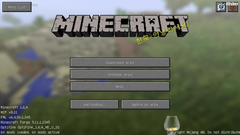 Киркой по гравию. Minecraft