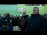Родственники пострадавших и пропавших без вести при пожаре в торговом центре «Зимняя вишня» встретились с властями Кемерово