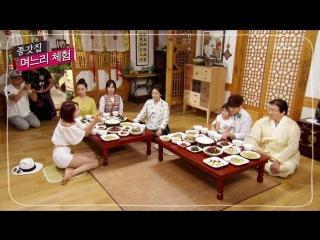 Эксцентричная невестка/the eccentric daughter-in-law - 01/12 [озвучка korean craze]