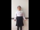 КГУ «Приреченская СОШ». Конкурс «Дети читают стихи». Зейноллаева Динара. 4 класс