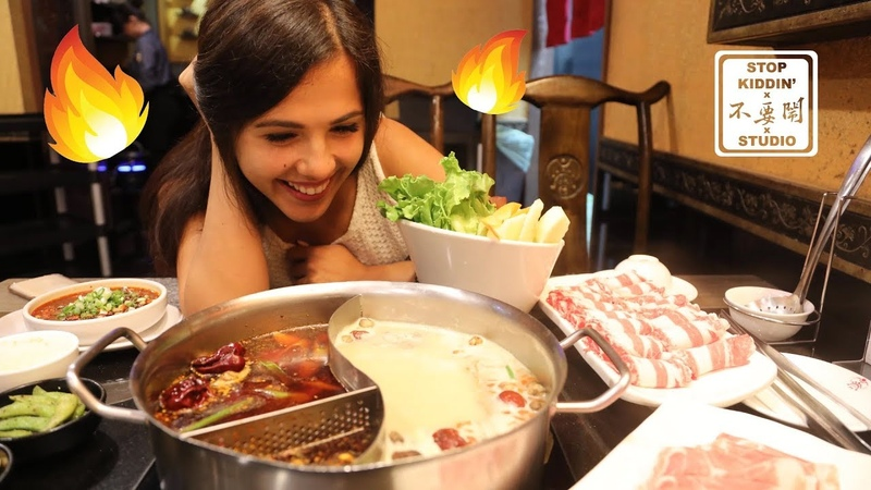 《老外第一次在台灣吃麻辣火鍋簌簌叫》 Trying Spicy Hot Pot In Taiwan