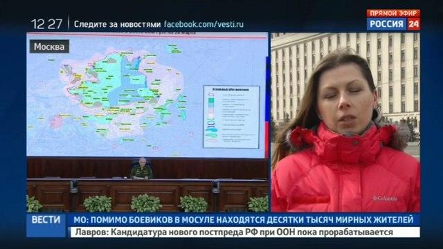 Новости на Россия 24 • Генштаб РФ: коалиция бомбит мирные кварталы Мосула