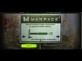 Как получить БЕСПЛАТНЫЙ донат «Радиация»! Щедрость админов Warface