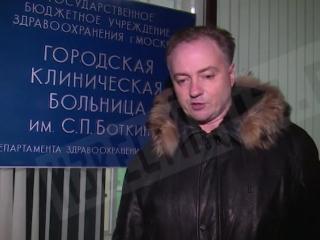 Активист которого чуть не задушил инспектор ГИБДД