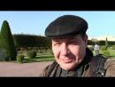 Петергоф,Верхний Сад.Фонтан Нептун,селфи на видеокамеру