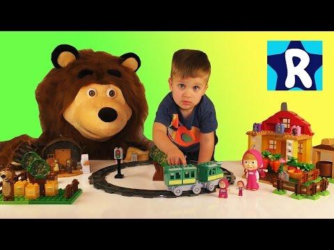★ Маша и Медведь Поезд Новые Серии Маша и Медведь от Рома Шоу Masha and the Bear Compilation