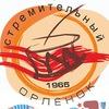 Детский лагерь «Стремительный», ВДЦ «Орлёнок»