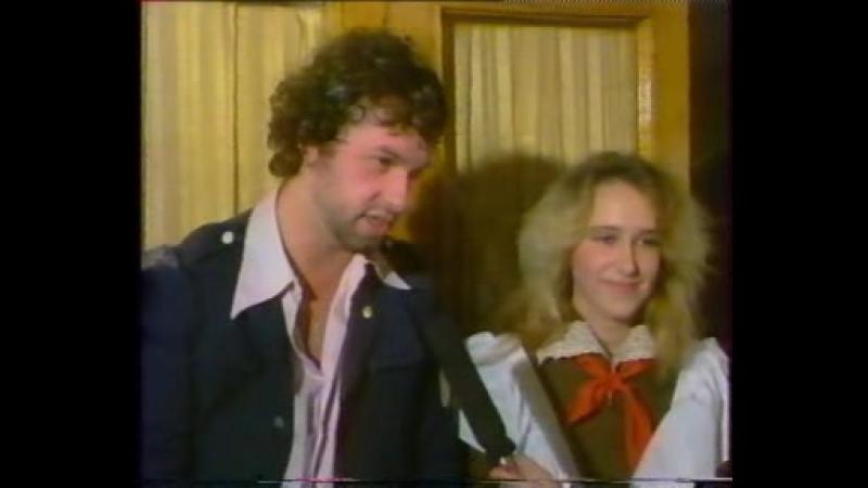 Клиника - ДК Горбунова 28.10.1989