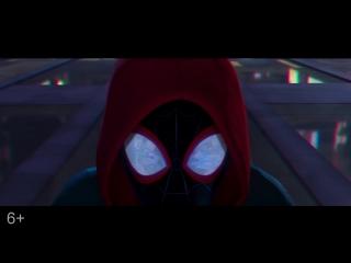 Человек-паук: Через вселенные / Spider-Man: Into the Spider-Verse (2018) Трейлер
