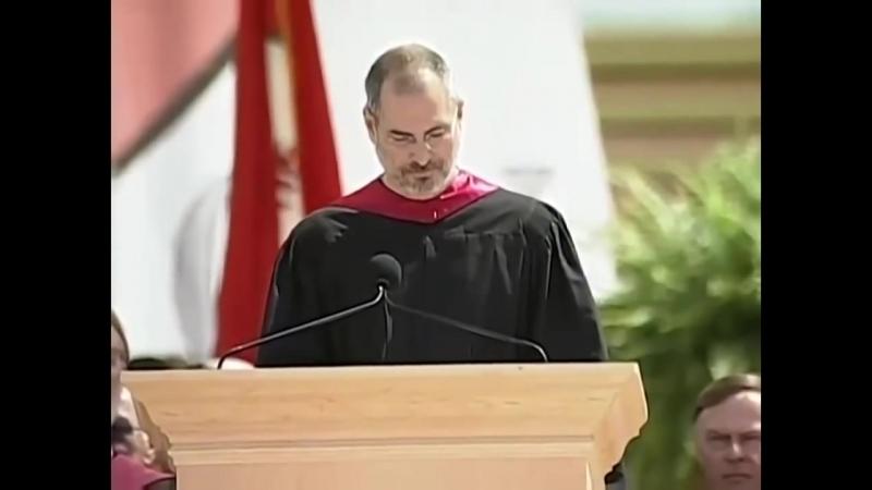 Стив Джобс речь перед выпускниками Стэнфордского университета