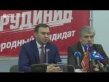 Пресс-конференция Павла Грудинина