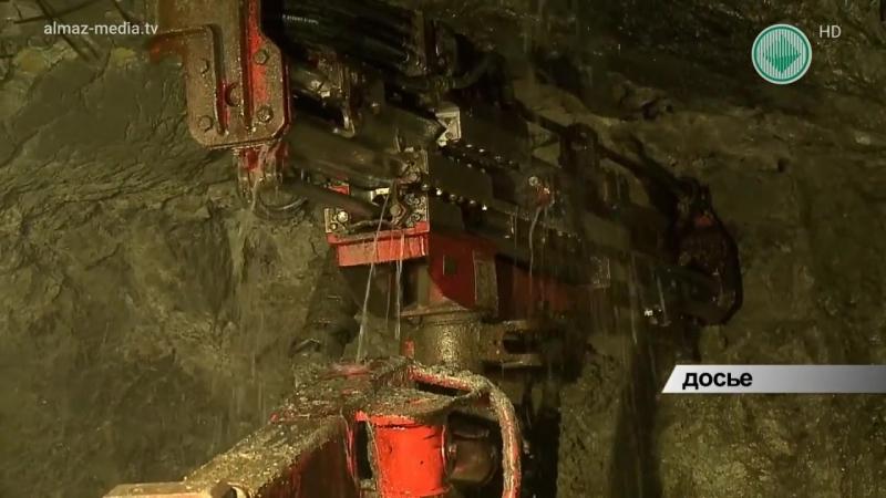 Родственники погибшего на руднике Удачный горняка получат выплату 2 млн рублей