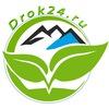 Тур снаряжение - интернет-магазин DroK24