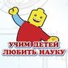 ЛЕГО ЦЕНТР РОБОТОТЕХНИКИ