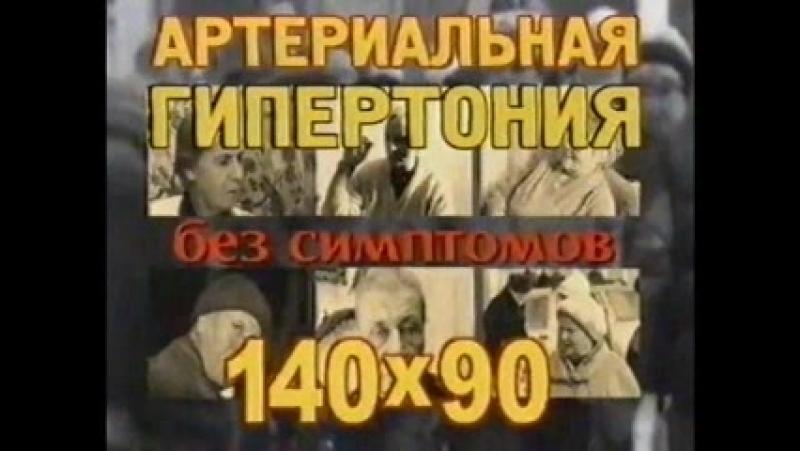 Редкий блок НТВ Сентябрь 2003