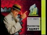 Анонсы (СТС, май 2004)